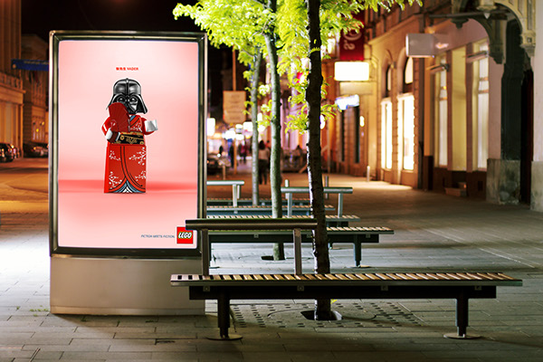 LEGO Fiction meets Fiction by Alexandre Tissier Vader 01